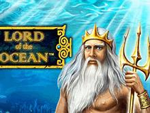 Популярный на игровом портале слот – Lord Of The Ocean