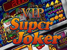 Выбирайте слот с реальным джек потом – Super Joker
