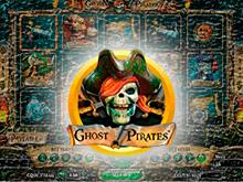Пираты Призраки: онлайн-автомат от компании Netent