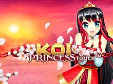 Автомат Принцесса Кои