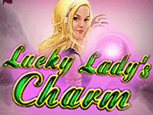 Играйте онлайн в казино на деньги в Леди Удачи