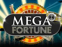 Автомат Мега Фортуна с деньгами