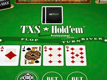 Играть онлайн на деньги в автомат Техасский Холдем Про