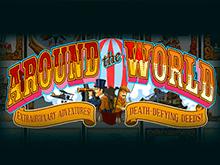 Играйте онлайн в мобильном казино автомат Around The World