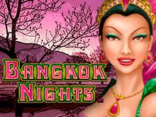 Азартная игра Bangkok Nights гарантирует выплаты максимальных выигрышей!
