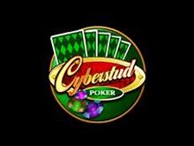 Популярный игровой автомат Cyber Stud Poker ― играйте в казино на реальные деньги!