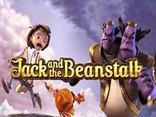 Jack and the Beanstalk – игровой автомат с фриспинами от Netent