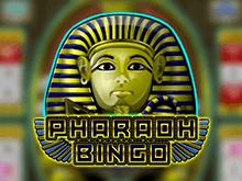 Играть на реальные деньги в автомат Бинго Фараон