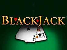 Играйте в автомат Blackjack Professional Series