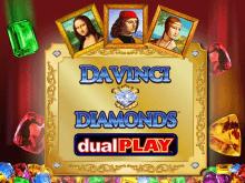 Da Vinci Diamonds: Dual Play – азартная игра на сайте от IGT Slots