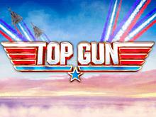 Выигрывайте реальные призы в слот Top Gun