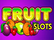 Fruit Slots: онлайн-игра с выводом от Microgaming