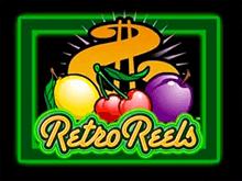 В мобильном казино играть в автомат Ретро Барабаны