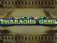 Топовый электронный игровой автомат Pharaohs Gems